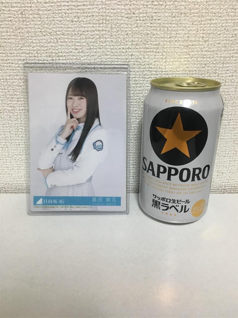 f:id:sakasakaryoryo:20191115225115j:image