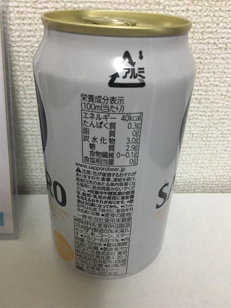 f:id:sakasakaryoryo:20191115225601j:image