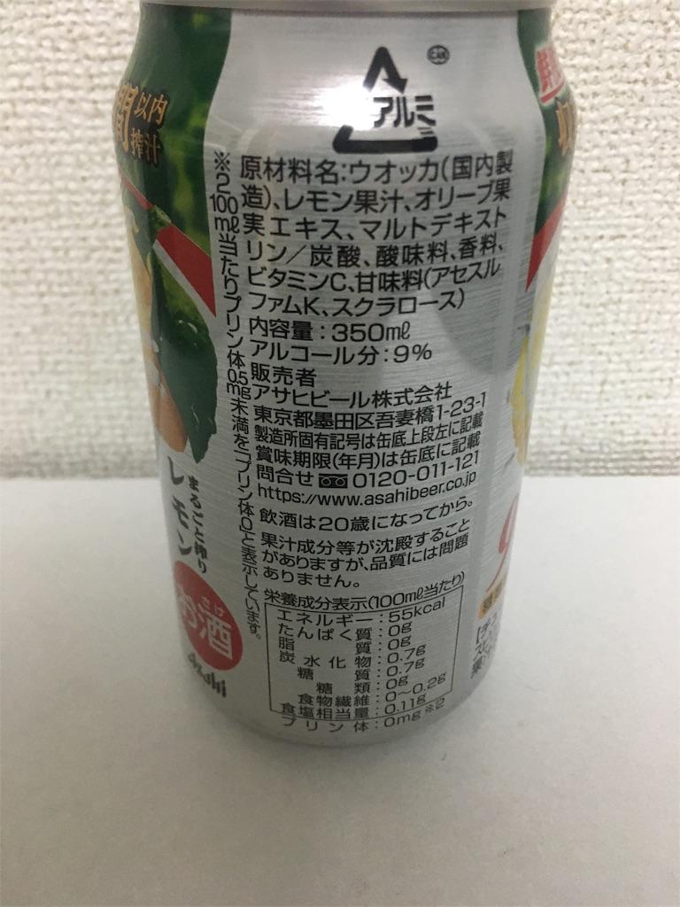 f:id:sakasakaryoryo:20191115231222j:image