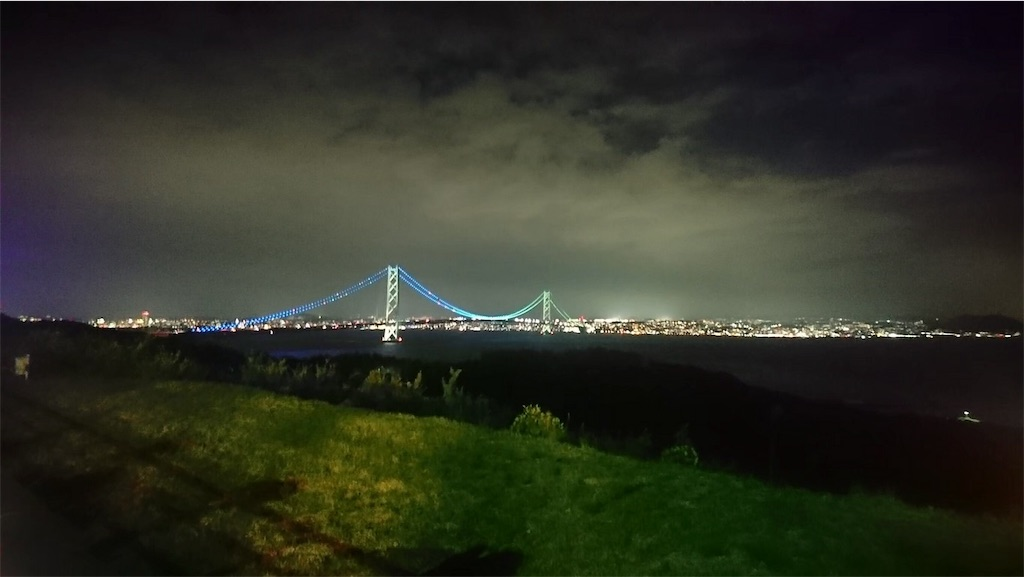 f:id:sakasakaryoryo:20191116214013j:image