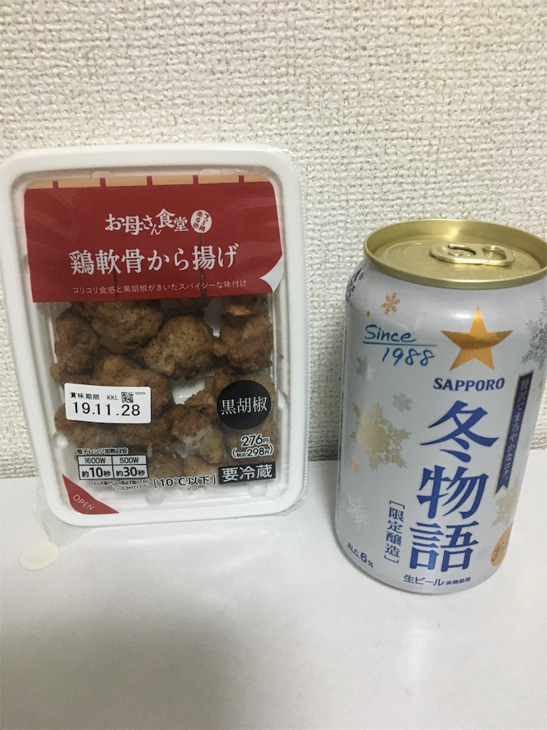 f:id:sakasakaryoryo:20191117203022j:image