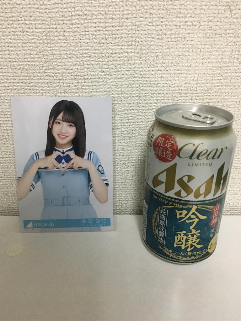 f:id:sakasakaryoryo:20191119222135j:image