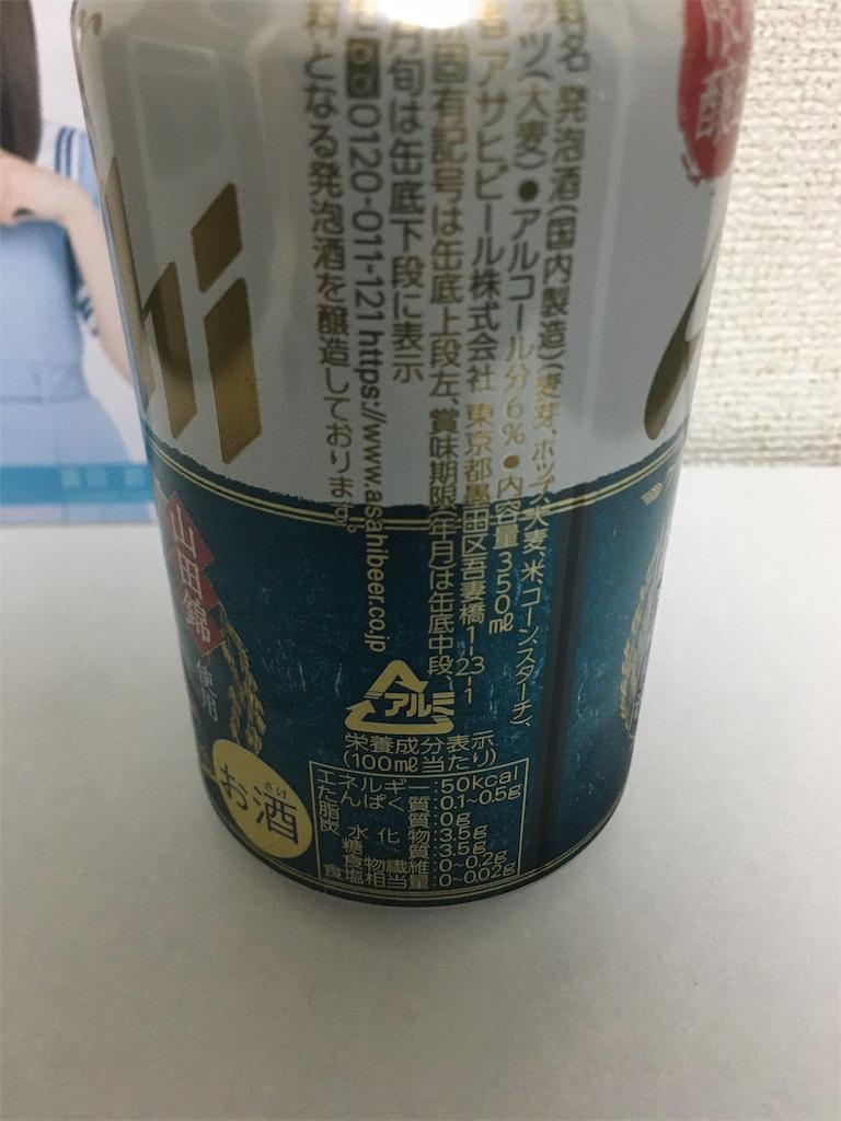 f:id:sakasakaryoryo:20191119222140j:image