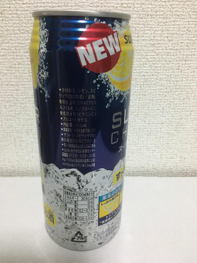f:id:sakasakaryoryo:20191120201400j:image
