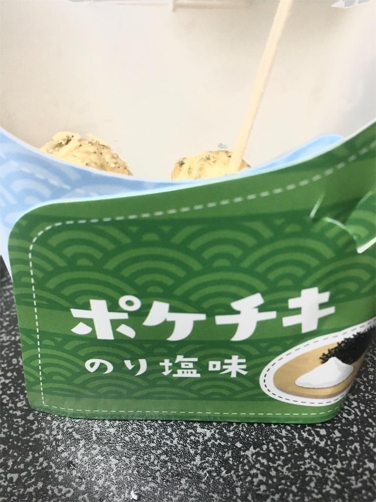 f:id:sakasakaryoryo:20191120201735j:image