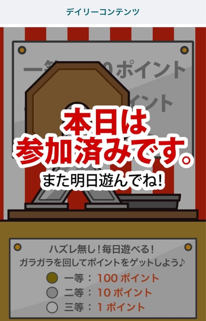 f:id:sakasakaryoryo:20191121230308j:image