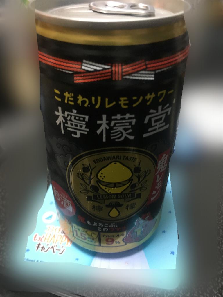 f:id:sakasakaryoryo:20191123100456p:image