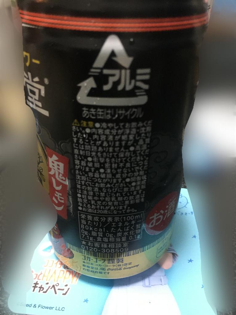 f:id:sakasakaryoryo:20191123100504p:image