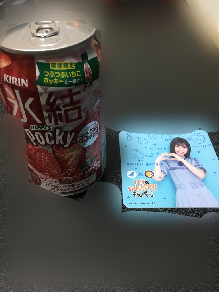 f:id:sakasakaryoryo:20191123100944p:image