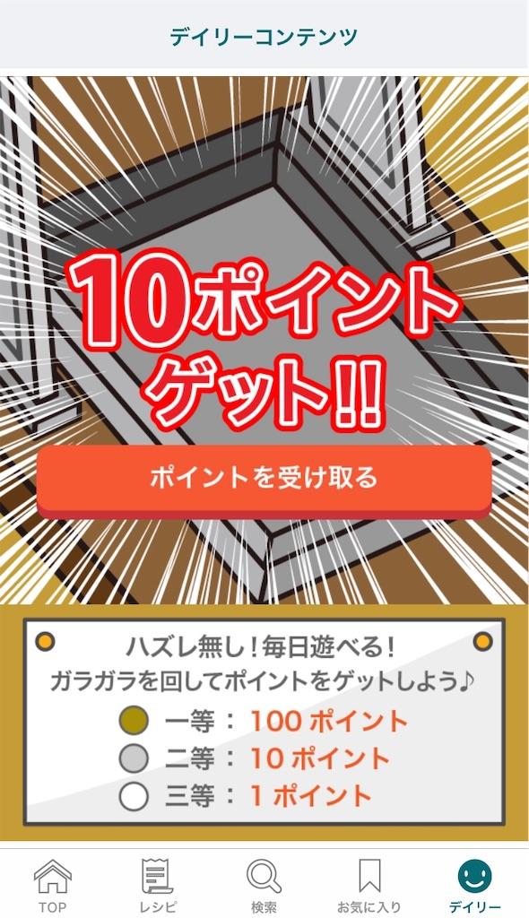 f:id:sakasakaryoryo:20191125225151j:image