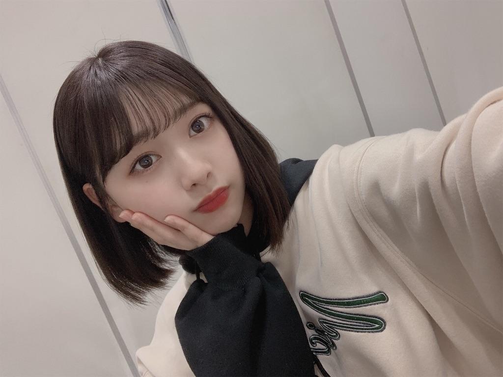 f:id:sakasakaryoryo:20191125230050j:image