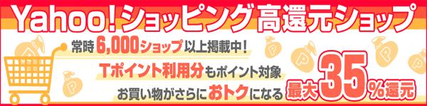f:id:sakasakaryoryo:20191127225746p:plain
