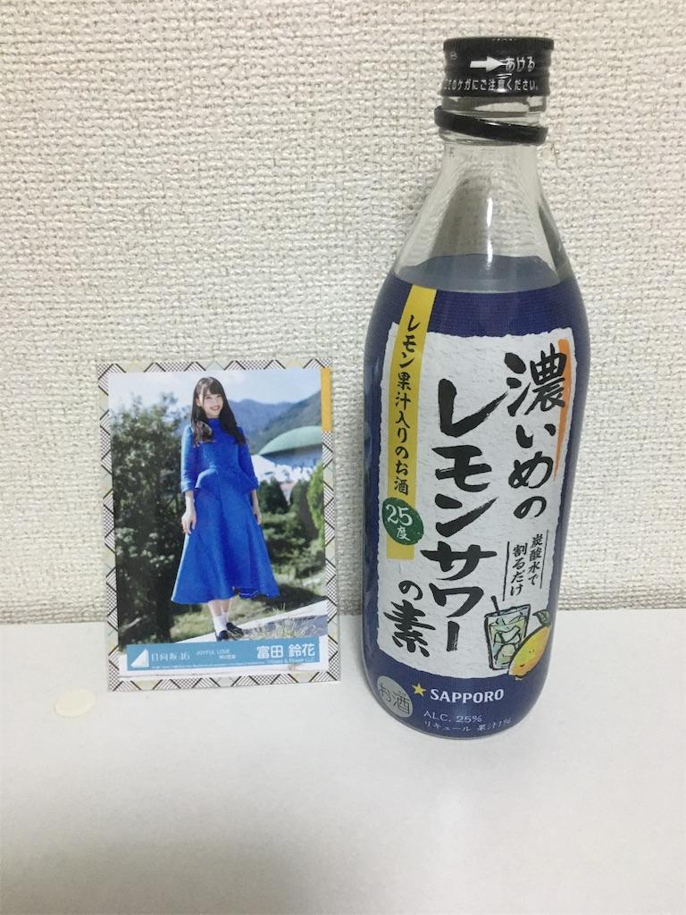 f:id:sakasakaryoryo:20191128222430j:image