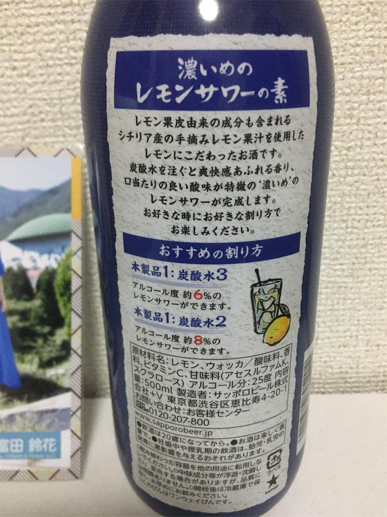 f:id:sakasakaryoryo:20191128222433j:image