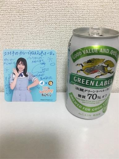 f:id:sakasakaryoryo:20191130130744j:image