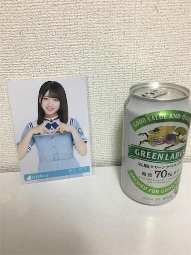 f:id:sakasakaryoryo:20191203074123j:image