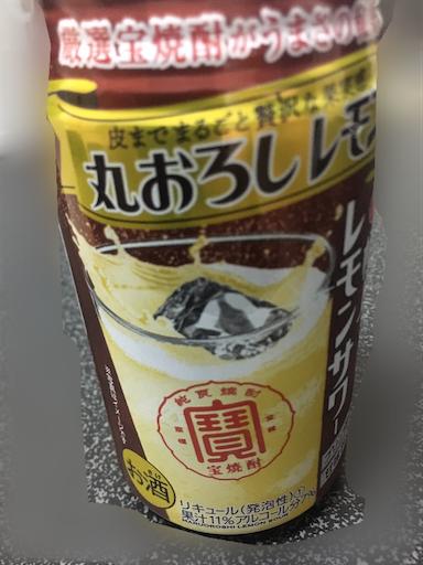 f:id:sakasakaryoryo:20191204103021p:image