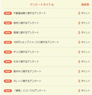 f:id:sakasakaryoryo:20191204215216p:plain