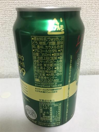 f:id:sakasakaryoryo:20191206073525j:image