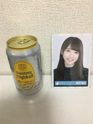f:id:sakasakaryoryo:20191209114254j:image