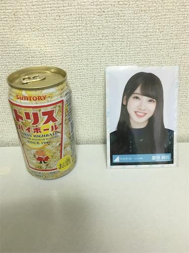 f:id:sakasakaryoryo:20191210073550j:image