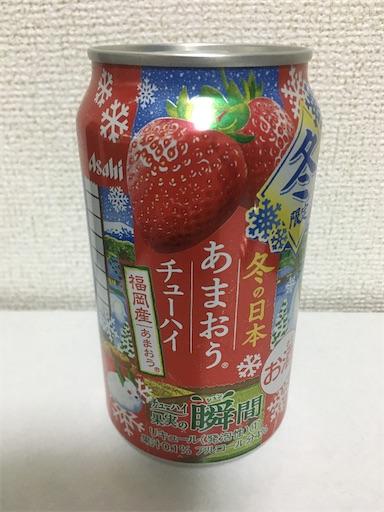 f:id:sakasakaryoryo:20191210073745j:image