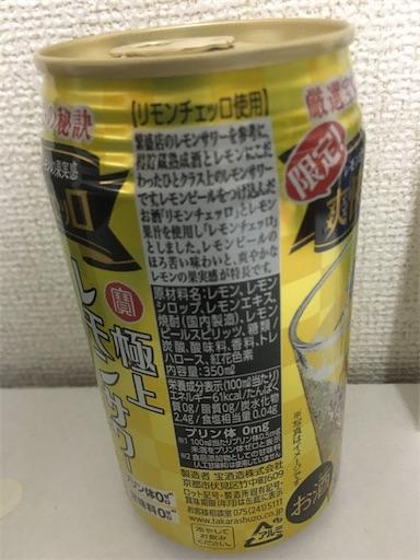 f:id:sakasakaryoryo:20191212220230j:image