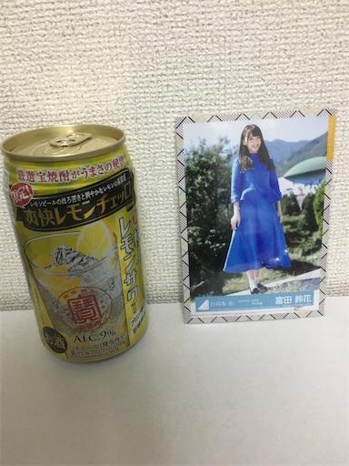 f:id:sakasakaryoryo:20191212220233j:image
