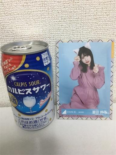 f:id:sakasakaryoryo:20191214124309j:image