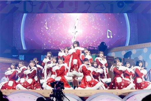 f:id:sakasakaryoryo:20191219221914j:image