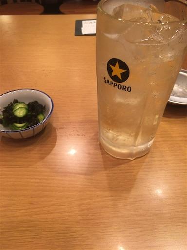 f:id:sakasakaryoryo:20191221105128j:image