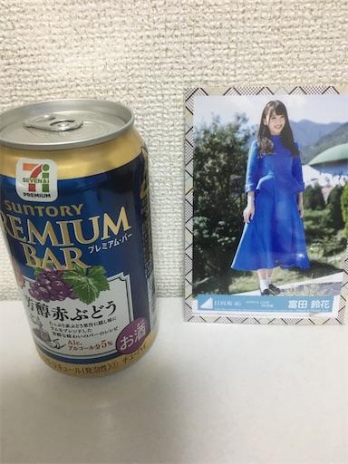 f:id:sakasakaryoryo:20191223073334j:image
