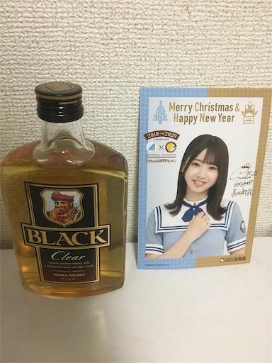 f:id:sakasakaryoryo:20191224072804j:image