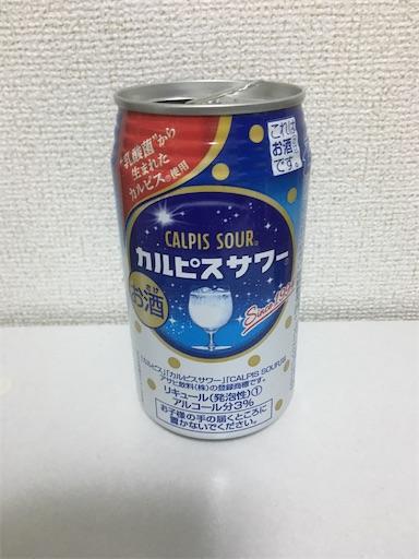 f:id:sakasakaryoryo:20191225074001j:image