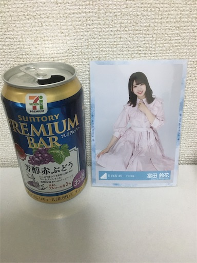 f:id:sakasakaryoryo:20191226073055j:image