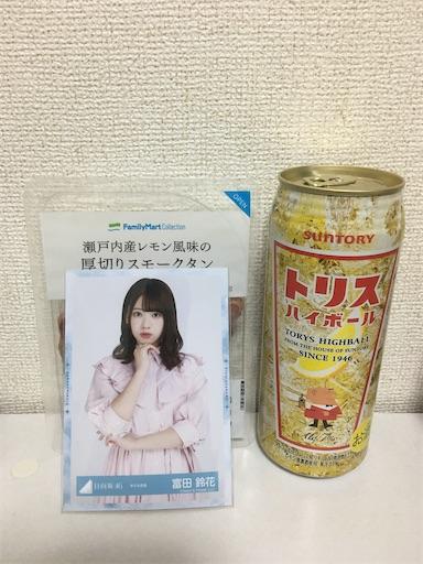 f:id:sakasakaryoryo:20191227072619j:image