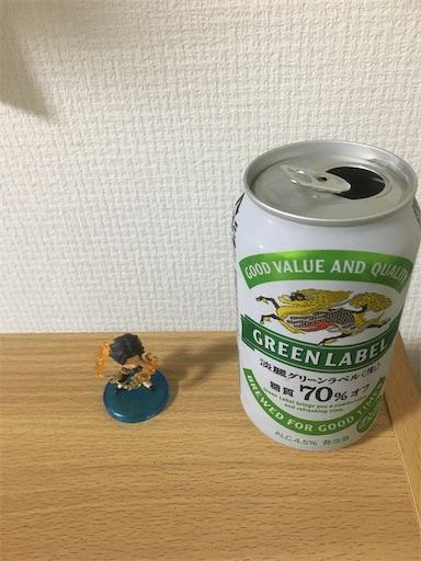 f:id:sakasakaryoryo:20191231100139j:image