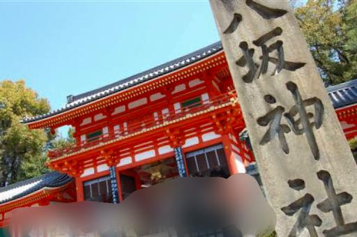 f:id:sakasakaryoryo:20200105120444p:image