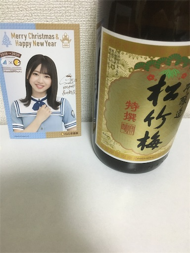 f:id:sakasakaryoryo:20200105121353j:image