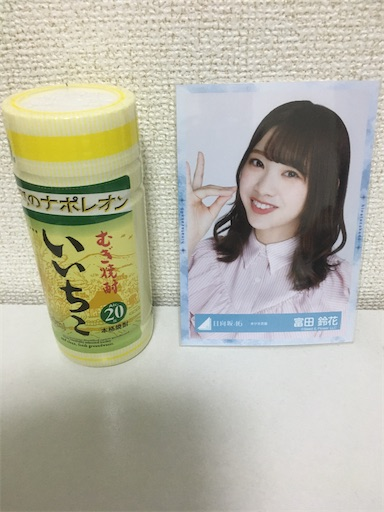 f:id:sakasakaryoryo:20200106073627j:image