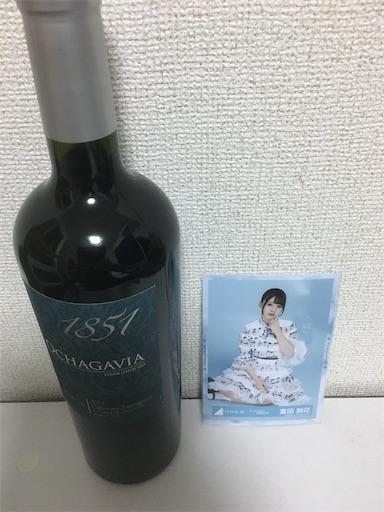 f:id:sakasakaryoryo:20200107073127j:image