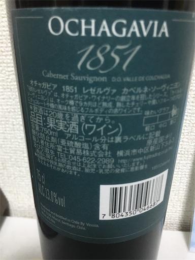 f:id:sakasakaryoryo:20200107073338j:image