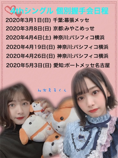 f:id:sakasakaryoryo:20200108095827j:image