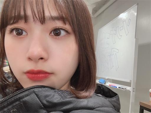 f:id:sakasakaryoryo:20200109073559j:image