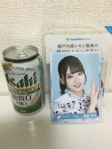 f:id:sakasakaryoryo:20200110073426j:image