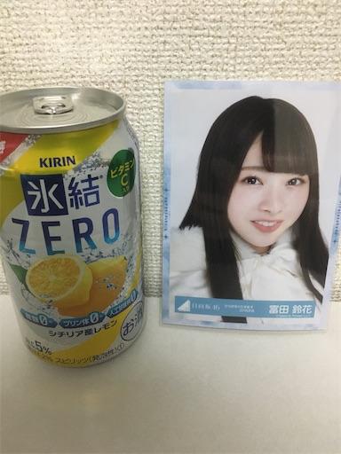 f:id:sakasakaryoryo:20200111095501j:image