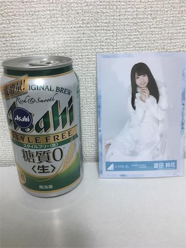 f:id:sakasakaryoryo:20200115073513j:image
