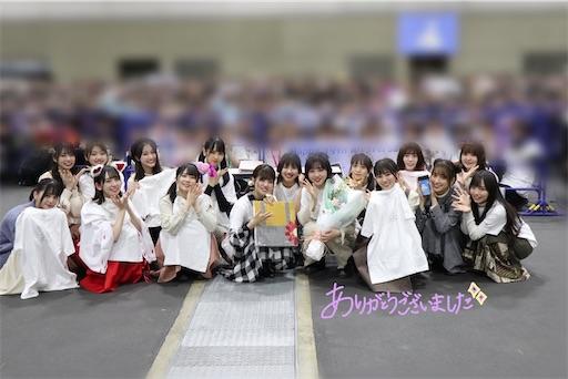 f:id:sakasakaryoryo:20200120101949j:image