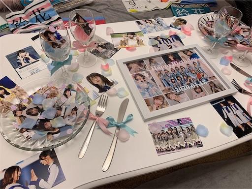 f:id:sakasakaryoryo:20200120102243j:image