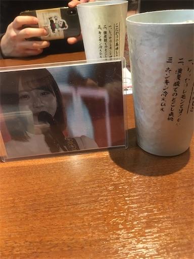 f:id:sakasakaryoryo:20200120102404j:image